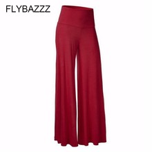 Women Loose Wide Leg Pants High Waist Elastic Breathable Quick Dry Running Fitness Dancing Yoga Pants Plus Size Full Pants 5XL elastic waist printed wide leg yoga pants