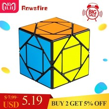 Rowsfire MF8847 Mofang Jiaoshi Pandora Magic Cube Educational Toys For Children Brain Trainning – Black/Yellow/Orange