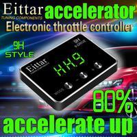 Eittar 9 H 電子スロットルコントローラのアクセラレータシボレーコロラド 2007 2018 -