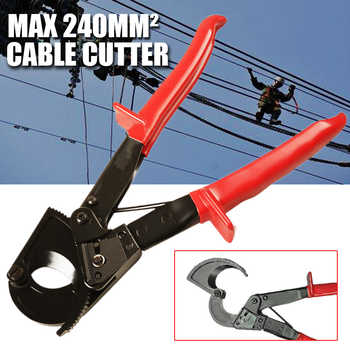 240mm2 Max Ratchet Wire Cable Cutter Copper Clamp Cutting Pliers Heavy Duty Hand Tool