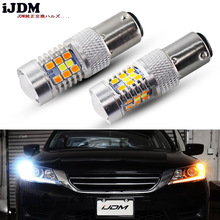 IJDM bombillas LED de doble Color para intermitente delantero, 28 SMD 1157, alta potencia, Color ámbar, 7 blanco, 21