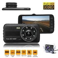 4 inch Vehicle Dual Lens Car Camera DVR Video Dash Cam Audio Recorder Full HD 1080P
