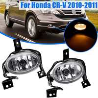 1 Pair 55W Car Front Bumper Fog Lamp Fog Lights with Glass Lens Halogen Bumper Lamps Yellow for Honda for CR V RE1 RE2 RE4 10 11