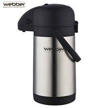 Термос с пневмопомпой WEBBER SSF-2800 2.8 л, нержавеющая сталь, корпус и колба из высококачественной нержавеющей стали