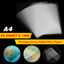 20 Sheet Screen Printing Transparency Inkjet Film Paper PCB Print Stencil Design Inkjet Film Retains the Ink Thickness 0.12mm(China)