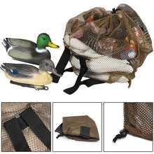 Сумка-приманка для уток, сетчатый рюкзак, манок, сумка для охоты, гусь, индейка, переносная приманка, Сетчатая Сумка для хранения с плечевыми ремнями