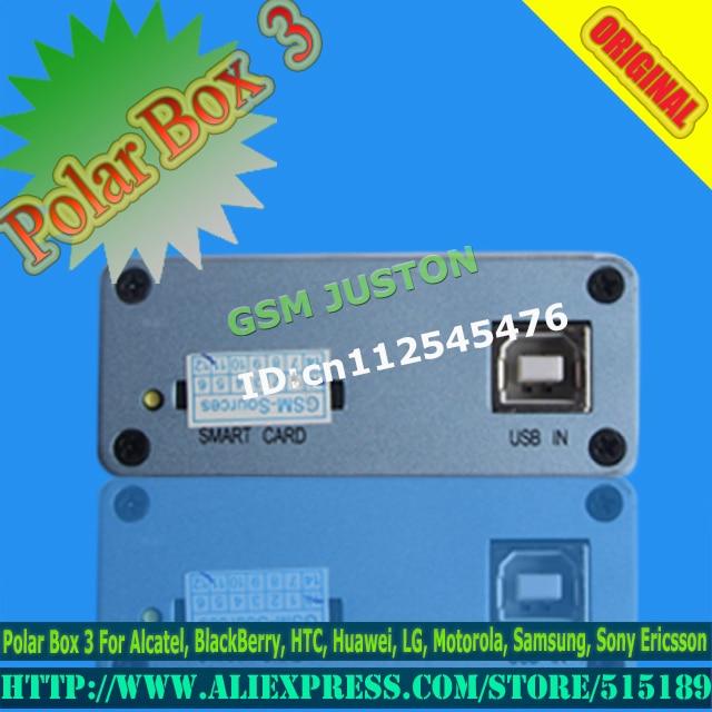polor box3-E.jpg