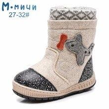 (Отправить от России) Mmnun шерсть валенки теплая детская зимняя обувь Обувь для мальчиков Brand Little Зимние сапоги для мальчиков для Дети детей Обувь Размеры 27-32