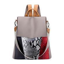 9b9aa407bf9f Противоугонный Оксфордский рюкзак для девочек-подростков водостойкий женский  рюкзак из змеиной кожи книга для путешествий