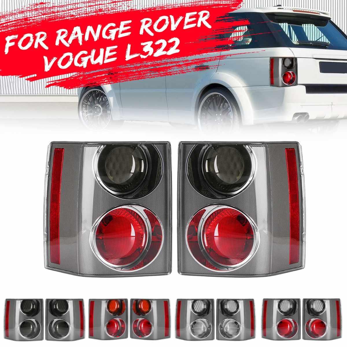 2 шт. для хвостовой части автомобиля светильник для Land Rover RANGE ROVER/VOGUE L322 2002 2003 2004 2005 2006 2007 2008 2009 хвост светильник задней противотуманной фары Дневные ходовые огни
