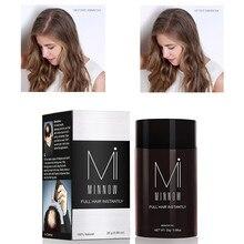 9 colors 25g Styling Powder Hair Loss Concealer Hair Fiber Keratin Hair Building Fibers Sa