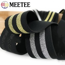 3Meters Meetee Elastic Band 40/50mm Ribbon Webbing Bags Trousers Skirt Rubber Sewing Clothing Accessories