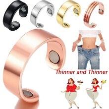 Модное кольцо на палец для похудения, микро магнитное кольцо на палец для потери веса, сжигание жира, струны, стимулирующие акупунктурные точки, фитнес, забота о здоровье