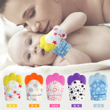 Hot Sale Toddler Toys 1pcs Food Grade Silicone Teethers Infant Teething Gloves Anti-bite Hand New-arrival Baby Molar Gloves