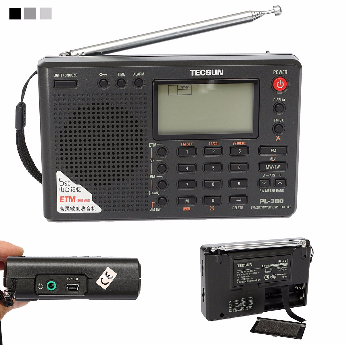 TECSUN PL-380 DSP PLL FM MW SW LW Radio stéréo numérique récepteur bande du monde nouveau 3 couleurs 7 Mode de réglage sélectionnable 135x86x29mm