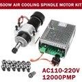 110 V-220 V 500W мотор шпинделя воздушного охлаждения гравировальный станок маршрутизатор + 52 мм зажимы + регулятор скорости ER11 источник питания ф...