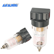 AF2000G Compressor Pressure Regulator Pneumatic Air Filter 1/4 PT free shipping af2000 02 compressor pressure regulator pneumatic air filter 1 4 inch ports female