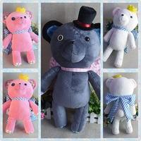 100 Sleeping Princes the Kingdom of Dreams plush toy game bear figure cosplay plush doll 46cm