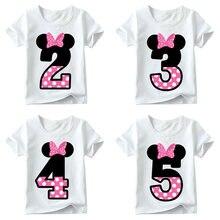 1ee2ae2a9ceb3 Одежда с милым принтом для маленьких мальчиков и девочек с надписью «Happy  Birthday» и бантом, Детская забавная футболка, подаро.
