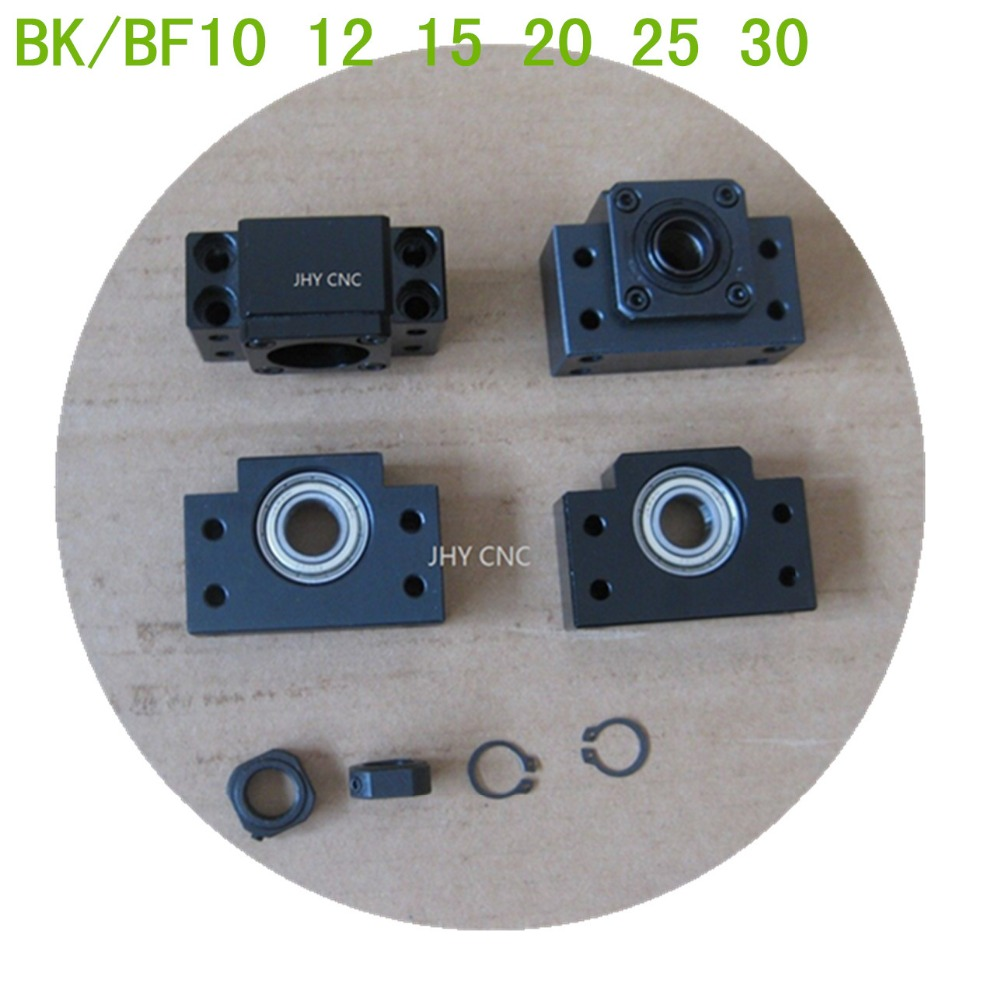6.35*10mm coupler bearing mount BK12 BF12 1 Ball screw ballscrw 1605-350mm-C7