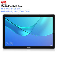HUAWEI MediaPad M5 Pro 10,8 Android 8,0 Tablet PC Восьмиядерный Kirin 960 4 GB Оперативная память 64 GB 2560x1600 2 K ips 7500 mAh отпечатков пальцев