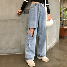 Women Vintage Pockets Casual Wide Leg Pant Loose Boyfriend Jeans Female Washed High Waist Ripped Hole Trousers
