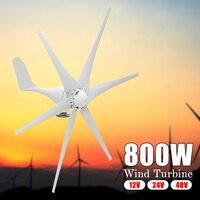 Новый 800 В Вт 12 В/В 24 В/48 в 6 нейлон волокно лезвия горизонтальные домашние ветровые турбины ветер мощность генератор для дома мульти приложен