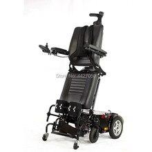 Роскошное высококачественное электрическое стоящее кресло-коляска