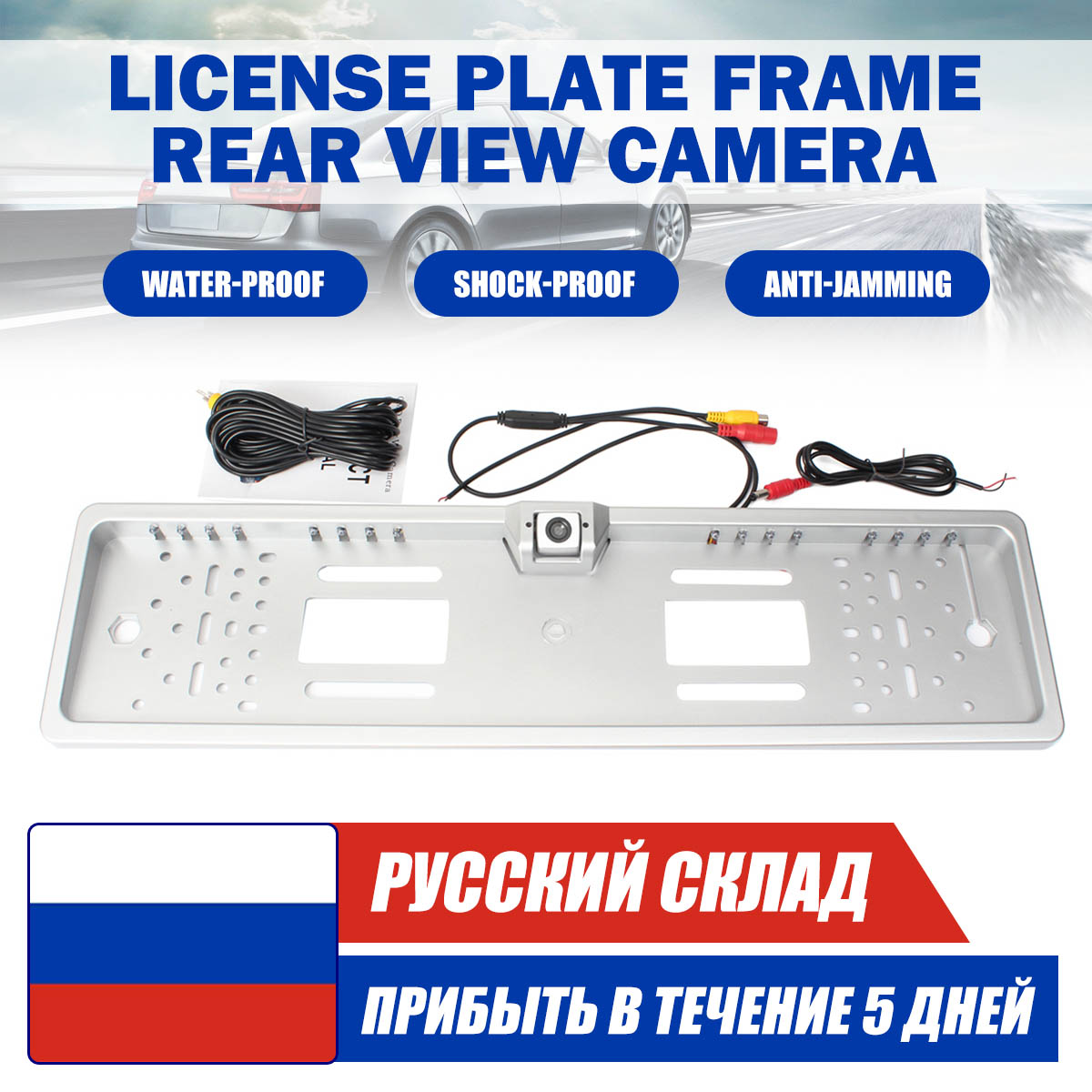 Newest Car 16 LED Number Plate Frame Light Rear View Camera Backup Parking Reversing 170 degree wide viewing angleNewest Car 16 LED Number Plate Frame Light Rear View Camera Backup Parking Reversing 170 degree wide viewing angle