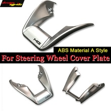A-Style For W218 steering Wheel Low Cover ABS Silver CLS-Class CLS350 CLS400 CLS500 Automotive interior 12+