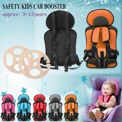 Детское безопасное сиденье для детей 3-12 лет, портативное детское сиденье, детские стулья, обновленная версия, утолщенная губка, детские авт...