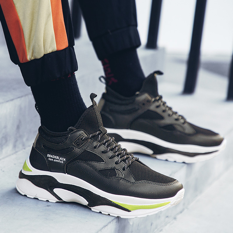 Men's Chunky Trainers Sneaker Dad Shoes