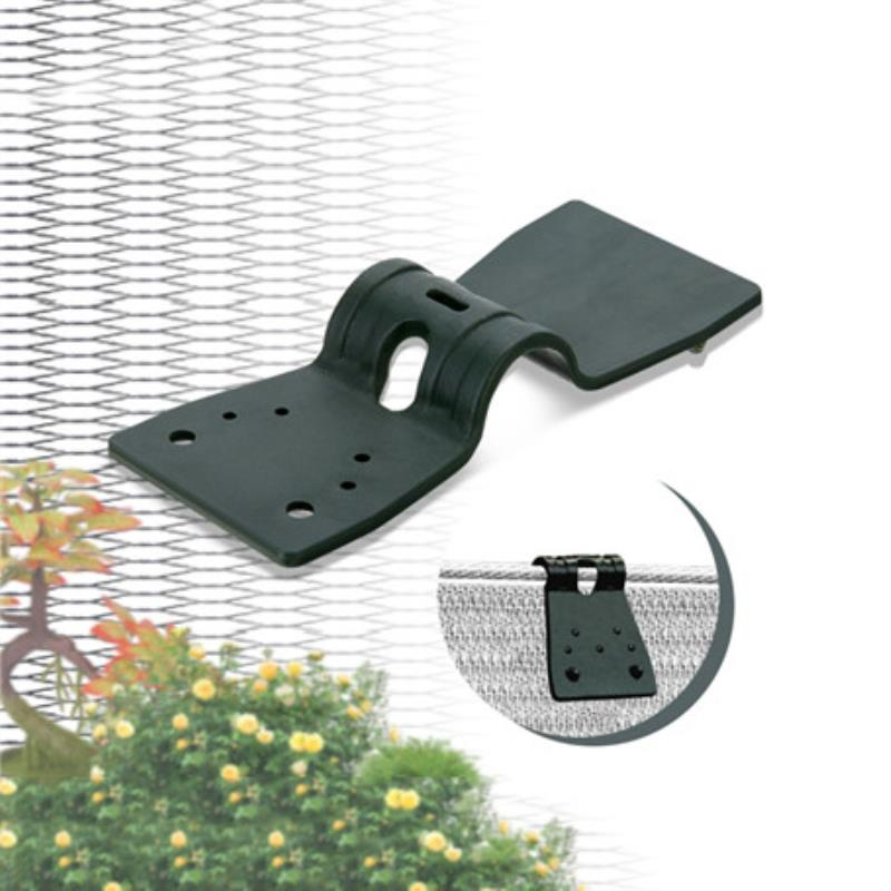 best top net clip list and get free shipping - k9h34am3