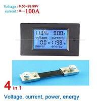 DYKB متعدد مقياس التيار الكهربائي الفولتميتر تيار مستمر 100 فولت 100A شاشة الكريستال السائل الرقمية الجهد الحالي السلطة مقياس الطاقة بطارية رصد + ...