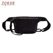 цена на Fashion Fanny Pack Bag For Ladies Small Korean Alligator Bags New Pattern Packs Pu Leather Women Small Waist Bag Belt Bags