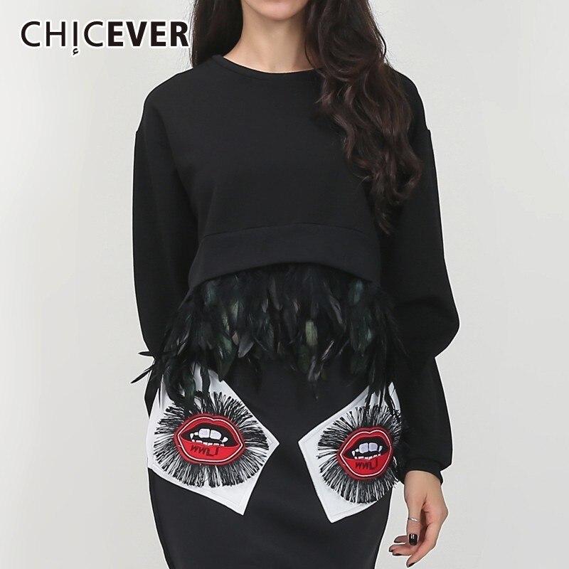 CHICEVER 2020 осенний свитер для женщин Топ женский съемный перо негабаритных с длинным рукавом Пуловеры свитшоты одежда новая|sweatshirt female|oversized sweatshirtfemale sweatshirt | АлиЭкспресс