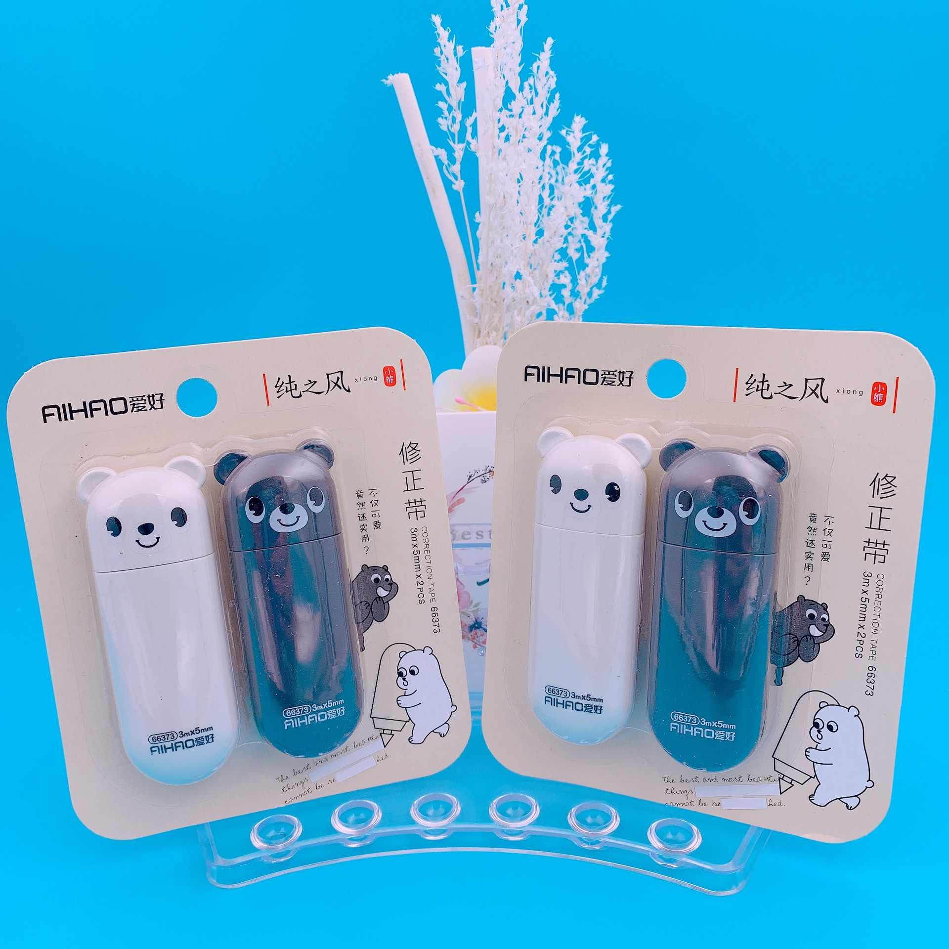 2pcs/lot Kawaii Bear Correction Tape 2*5mm*3m Cartoon Animals Writing Corrector Tools For School Office Stationery Supplies