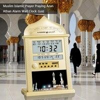 1 Pc Plastic LED Islamic Muslim Prayer Clock Azan Athan Alarm Table Clock Backlight Prayer Clocks Gold silver random delivery