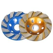 Изысканный Полировочный абразивный круг новинка 100 мм Алмазный шлифовальный круг диск Бетонная Кладка гранитный камень инструмент