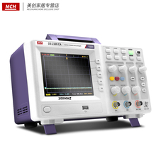 Digital storage oscilloscope double channel 100M 200M