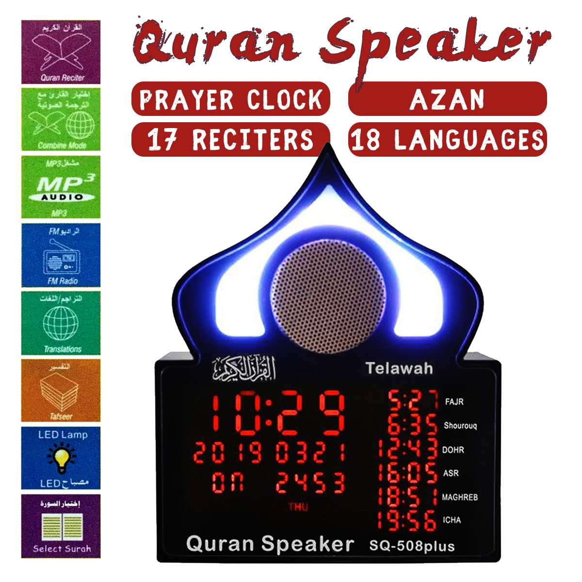 Led Lamp Quran 8g Coran Bibovi Player 8nNwmv0