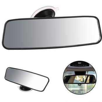 Duża wizja Deluxe antyodblaskowe wnętrze samochodu lusterko wsteczne kąt panoramiczny anty-olśniewający samochód wewnętrzne lusterko wsteczne tanie i dobre opinie Mayitr CN (pochodzenie) Plastic + Glass Wnętrze lustra Interior Suction Rear View Mirror 0 15kg Interior Rear View Mirror