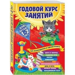 Bücher EKSMO 4355901 kinder bildung enzyklopädie alphabet wörterbuch buch für baby MTpromo
