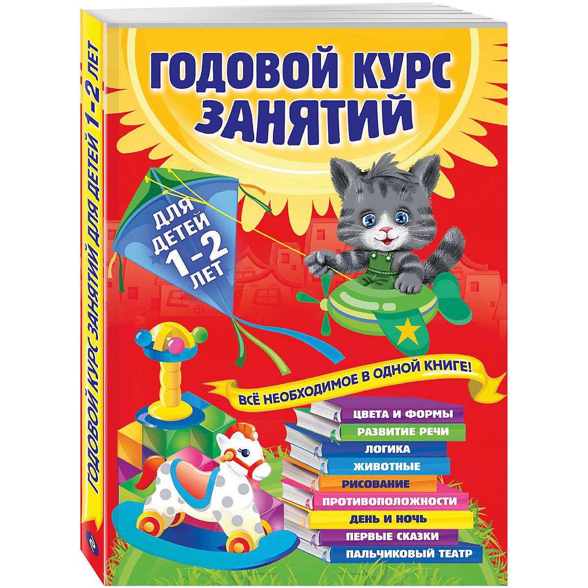 Books EKSMO 4355901 Children Education Encyclopedia Alphabet Dictionary Book For Baby MTpromo