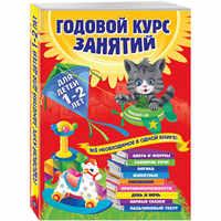 Books EKSMO 4355901 children education encyclopedia alphabet dictionary book for baby MTpromo