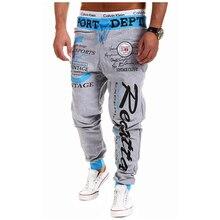 Мужские штаны для бега, танцевальный спортивный костюм для бега, флисовые штаны, спортивные штаны