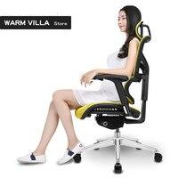 Европейский Ergomax Commander компьютер Эргономичный WCG игры Электрический сетки для работы в офисном кресле