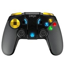 Bluetooth Gamepad Wireless With Retractable Bracket Support Smart TV Mobile Phone Computer Wireless Controller Suitable For PUBG
