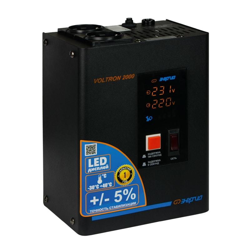Voltage stabilizer Energy VOLTRON-2000