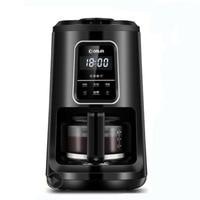 Ev Aletleri'ten Kahveciler'de Kahve Makinesi DL KF1061 Küçük boyutlu Ev Tam Otomatik Pot Kaynar Sürekli Sistemi Damla Ticari
